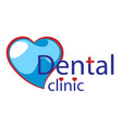 image of dental clinic vector image vector image
