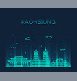 kaohsiung skyline taiwan city linear style vector image vector image