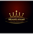 luxury brand logo concept with golden crown vector image