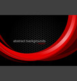 red curved concepts shape scene vector image vector image