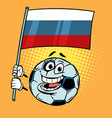 russia 2018 world cup country flag football vector image