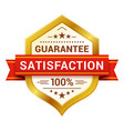 satisfaction guaranteed badge with ribbon stars vector image vector image
