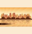 minneapolis city skyline silhouette background vector image vector image