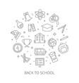 round shape with school symbols symbols vector image
