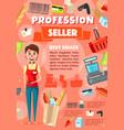 seller vacancy in supermarket staff hiring vector image vector image