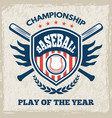 retro poster for baseball club sport emblem in vector image