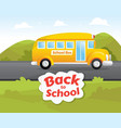 yellow classic school bus vector image