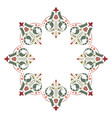 artistic colorful garnished circle shape