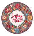 Christmas card joyeux noel joyous noel decor