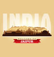 jaipur india city skyline silhouette vector image vector image