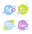 set of round colorful shapes abstract banners vector image vector image