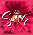 summer poster with handwritten text brush pen vector image vector image