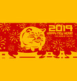 2019 new year celebration pig vector image