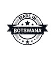 botswana stamp design vector image