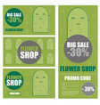cactus and flower shop vector image vector image