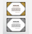 card with glittering angles vector image