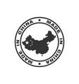 china black vector image vector image