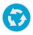 circular arrow icon flat style vector image
