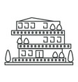 house isolated icon residential apartment vector image vector image