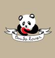 Panda lover vector image