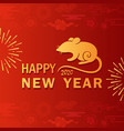 rat year greeting card flat template vector image vector image