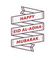eid al adha mubarak greeting emblem vector image vector image