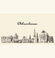 khartoum skyline sudan hand drawn sketch vector image vector image
