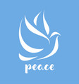 peace day greeting card with flying white elegant vector image vector image