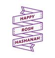 happy rosh hashanah greeting emblem vector image