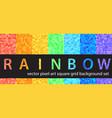 pixel pattern set rainbow seamless pixel art vector image vector image