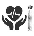 cardiology icon with professional bonus vector image vector image