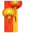 Fairy-lights Big traditional chinese lanterns vector image vector image