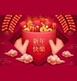 greeting card for 2020 happy chinese new year vector image vector image