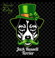head a jack russell terrier dog and elements vector image vector image