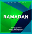 ramadan kareem design with creative design vector image