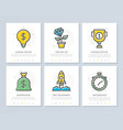 set of startup and business colored vector image