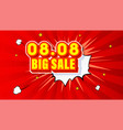 shopping day 0808 global big sale year vector image vector image