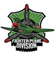 fighter plane division badge vector image vector image
