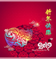 happy chinese new year 2019 zodiac sign with gold vector image vector image