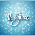 lettering greeting card for holiday template for vector image