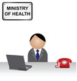 ministry health official vector image vector image