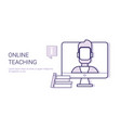 online teaching training courses education vector image vector image