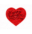 valentine s day red heart with a congratulatory vector image vector image