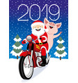 cheerful santa claus and pig vector image