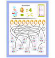 exercises for kids with division table number vector image vector image