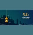 happy new hijri year 1441 islamic new year vector image vector image