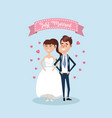 just married couple with ribbon design vector image