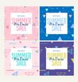 summer sale set of website sale banner templates vector image vector image