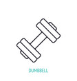 adjustable dumbbell outline icon vector image