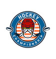 hockey championship logo template with vector image vector image
